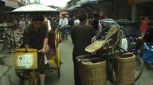China Chinese City Bicycle Transportation Rickshaw Industrialization Market