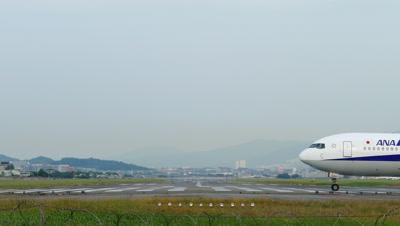 Airplane Taking off, Taipei, Taiwan
