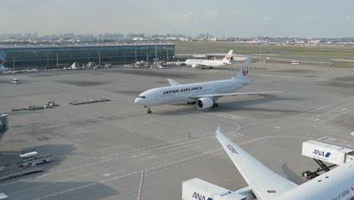 International Terminal, Haneda Airport, Tokyo, Japan