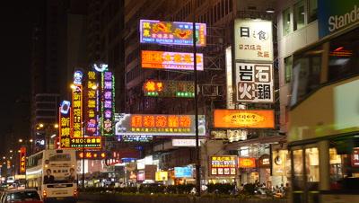 Night View of Tsim Sha Tsui, Kowloon, Hong Kong, China
