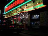 Asian City Street At Night