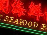 Asian City Street At Night, Neon Restaurant Sign