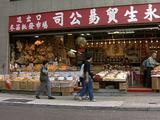 City Street Market