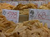 City Street Market Selling Dried Shark Fins